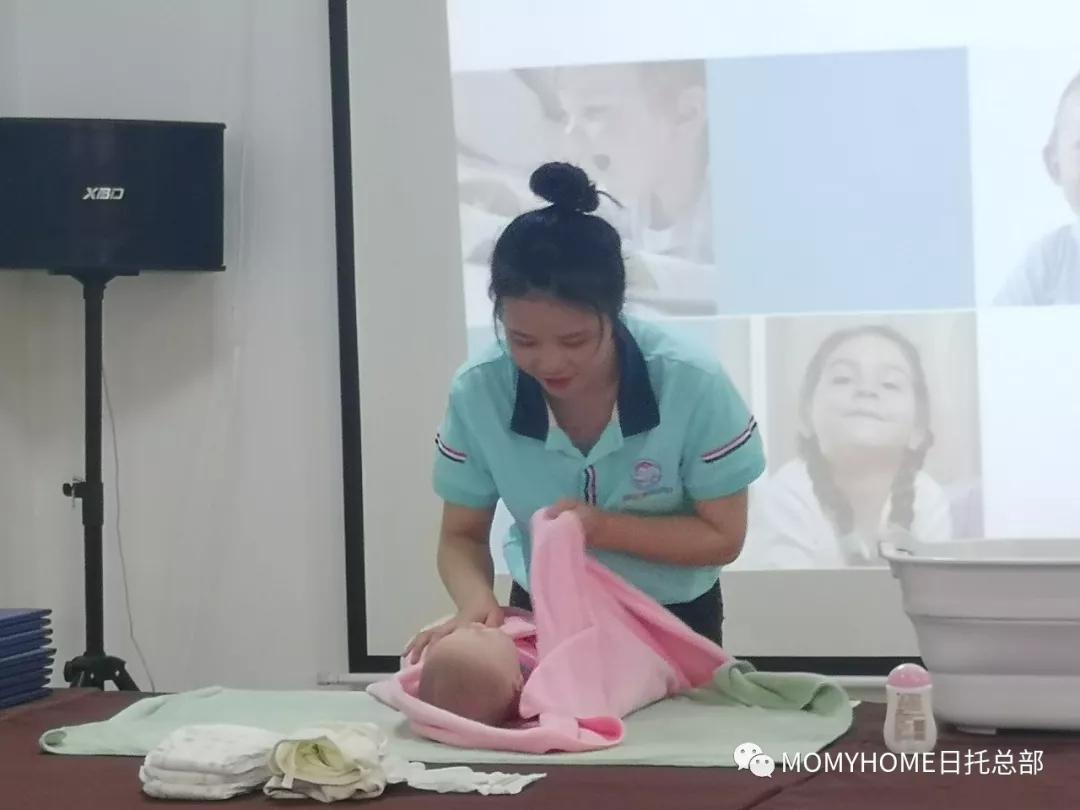 【培训】MOMYHOME日托第2期育婴师培训圆满结束