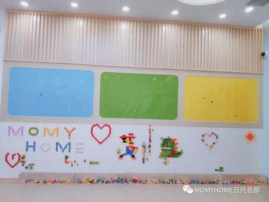 上海日托中心