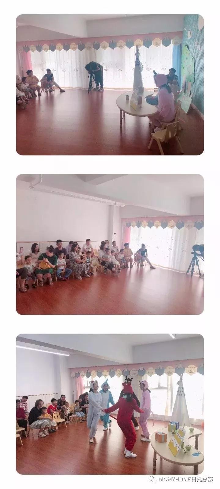 MOMYHOME日托徐州中心:唤醒森林之动物狂欢Party