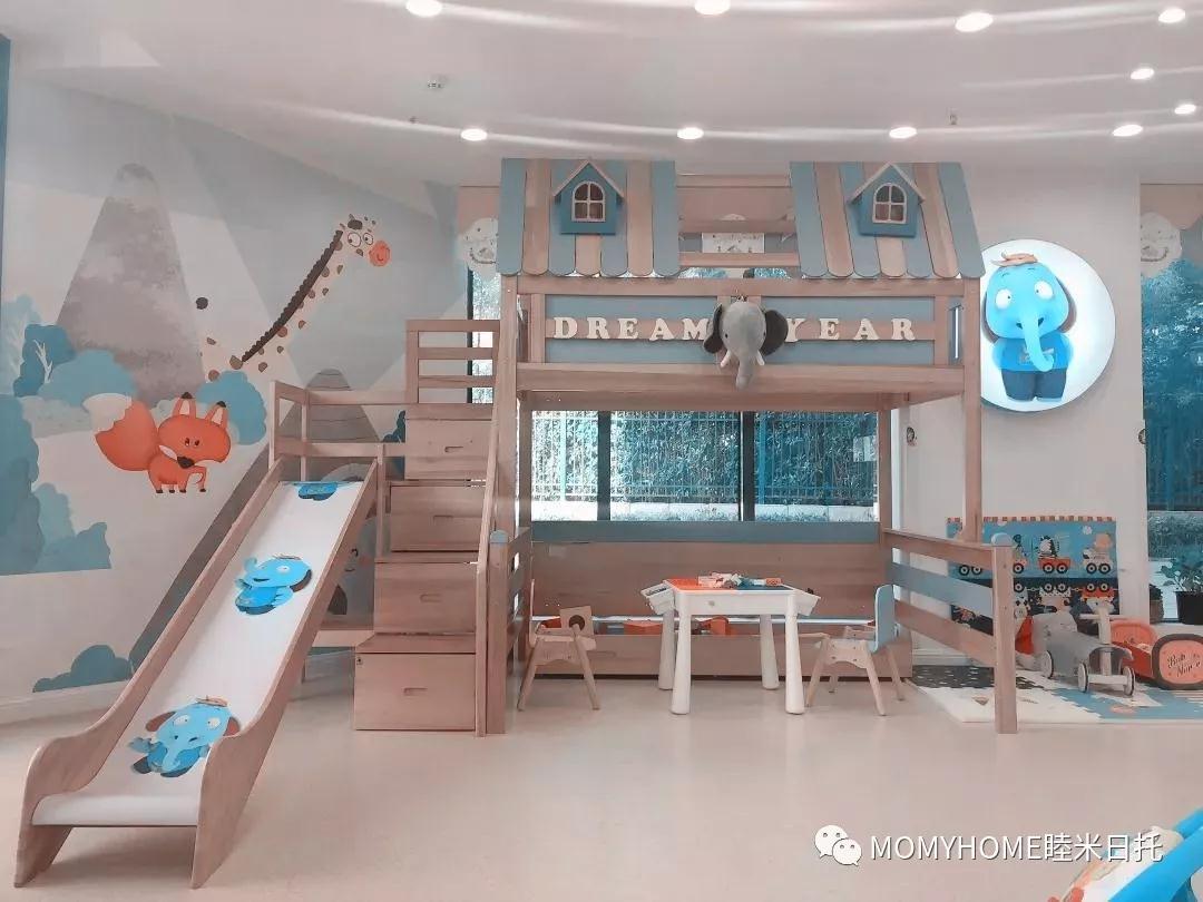 MOMYHOME日托第四期运营管理&育婴师培训正式开营