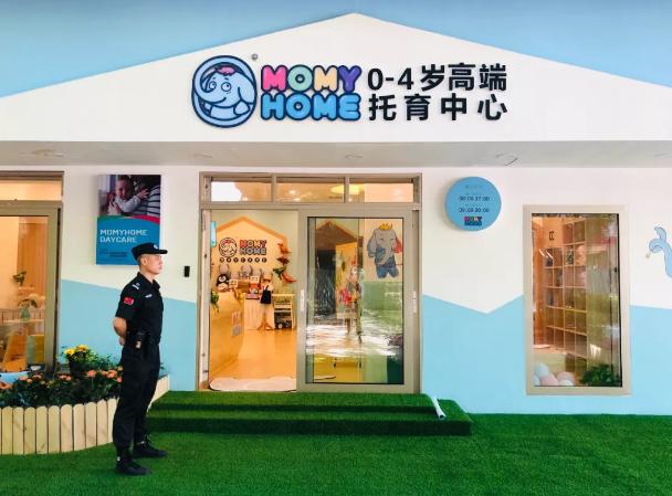 【探店】欢迎走进MOMYHOME日托长沙中心店