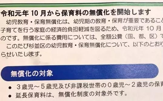 托育服务行业缺口高达百万,日本、美国是如何解决托育难题?