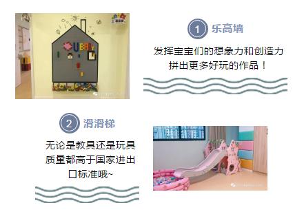【探店】MOMYHOME睦米日托开启十月探店第一弹——陕西商洛中心