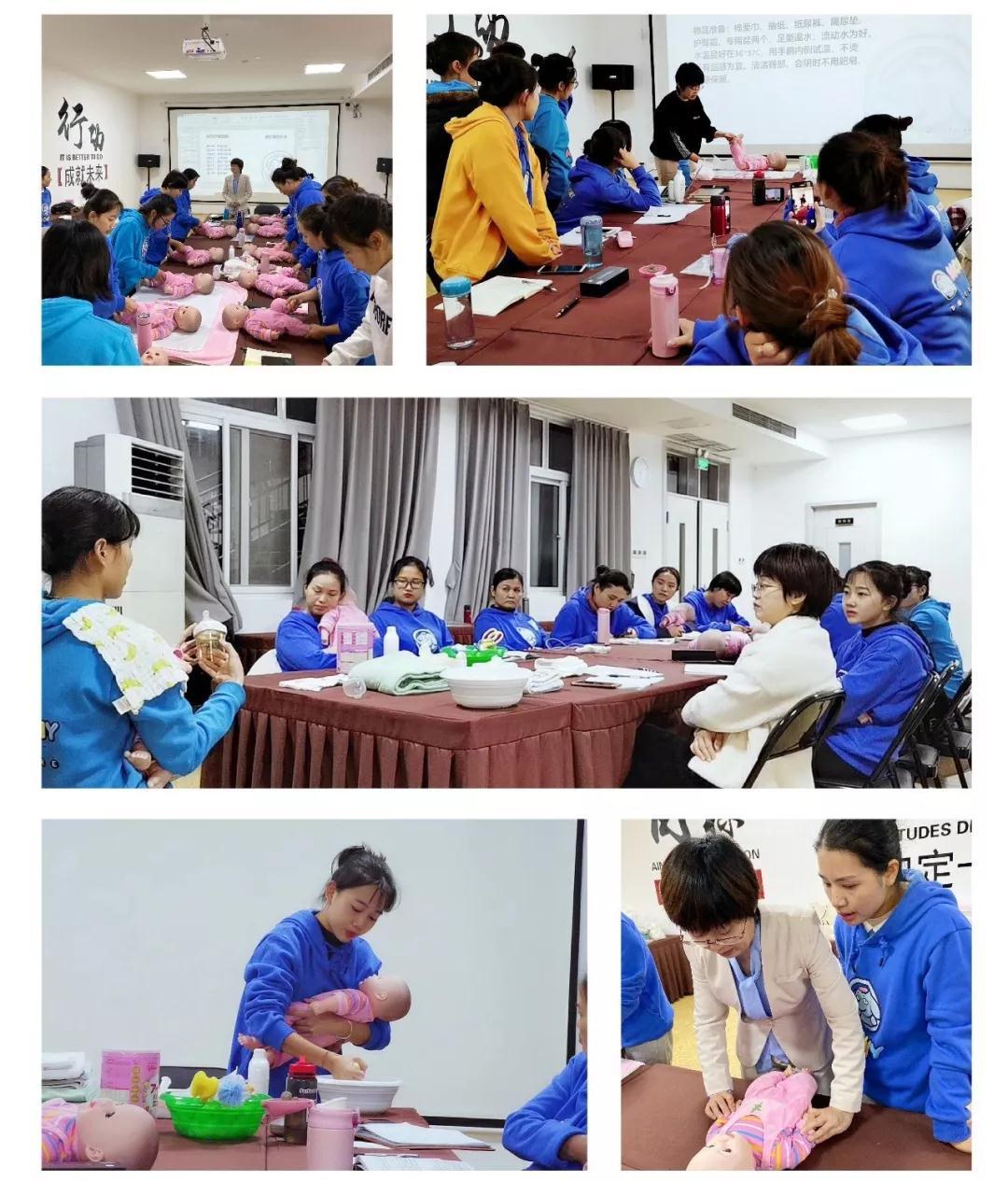 MOMYHOME睦米日托第五期运营管理&育婴师培训圆满结束