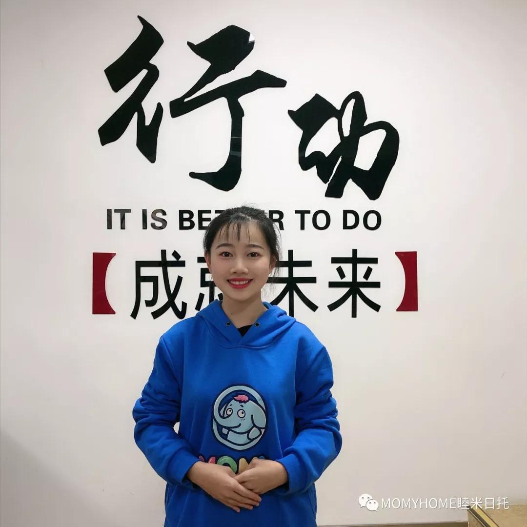 MOMYHOME福建龙海中心 潘潘老师