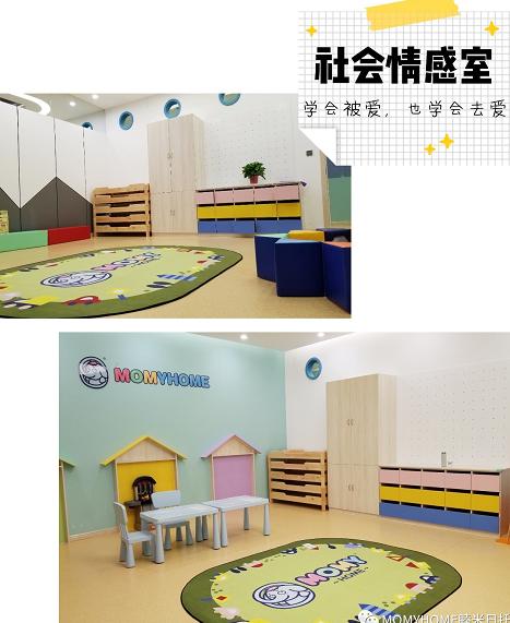 【探店】親子同游MOMYHOME睦米日托陜西榆林中心,共享最美日托!