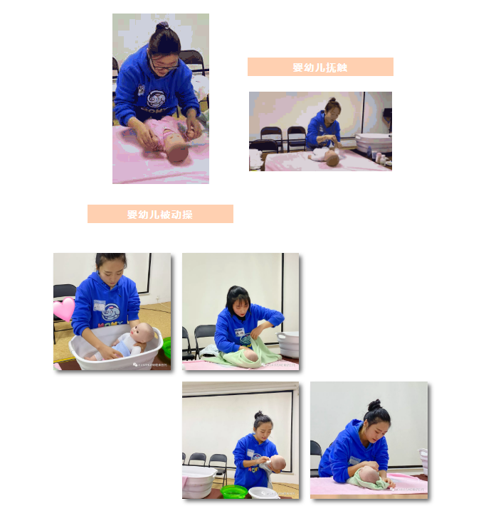 【培训】第六期MOMYHOME运营管理&育婴师技能培训圆满落幕