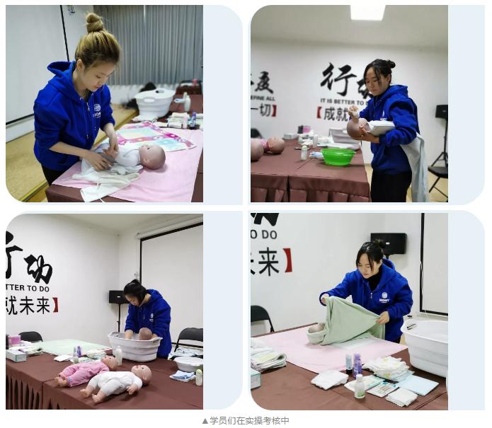 【培训】祝贺MOMYHOME日托第七期运营管理&育婴师培训圆满落幕