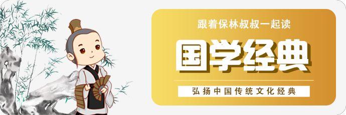运动宝贝教育集团:福利 | 同伴贝宝 App 宝宝听故事 x 保林叔叔,免费听556集经典儿童故事!