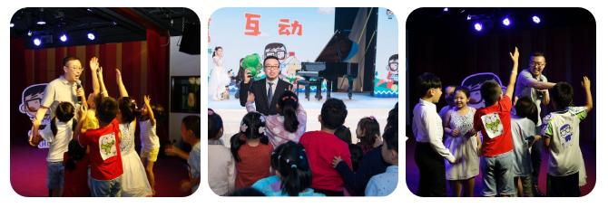 中国航天日   运动宝贝集团联合天仪学院共同推出航天科普系列课程