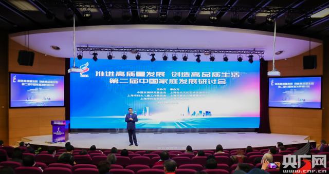上海 :2017年至2020年,累计新增普惠性托育点154个,托额4722个