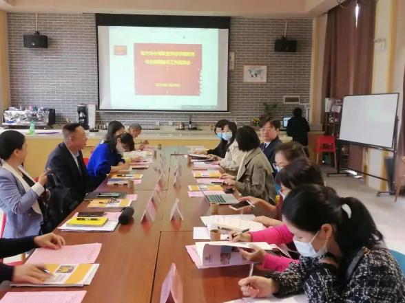 运动宝贝集团受邀出席南宁市中等职业学校学前教育专业课程建设工作座谈会