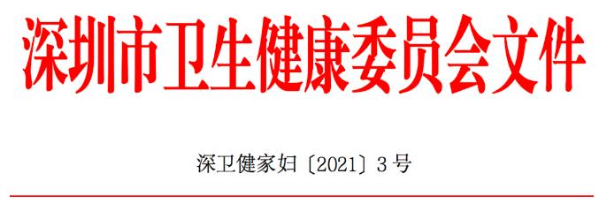 室内生均面积不低于8平米,深圳市印发托育机构设置指南