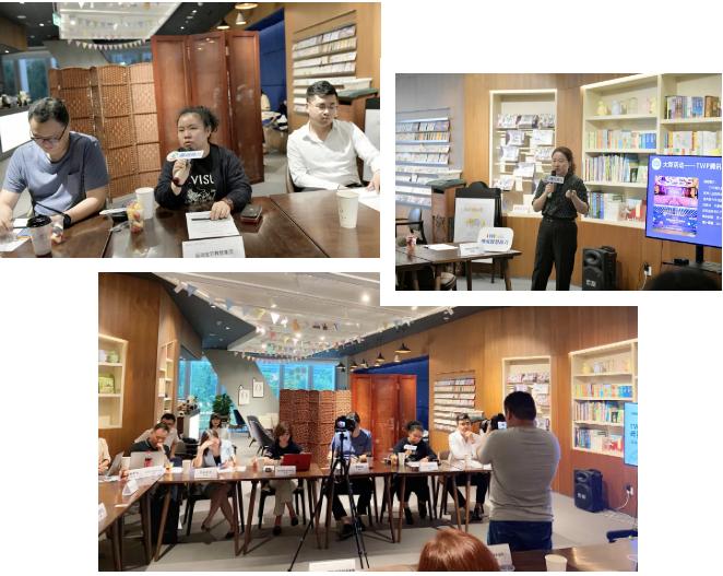 運動寶貝集團受邀出席TWP騰訊智慧育兒——母嬰行業沙龍